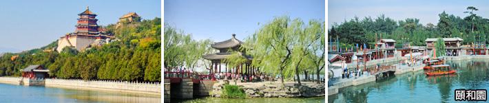 石桥,石舫等100多处富有民族特色的古典建筑