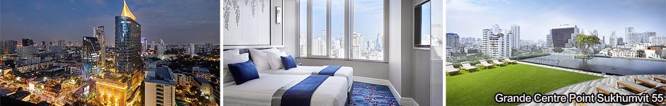 帝寶55酒店